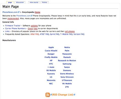 phone-encyclopedia.jpg