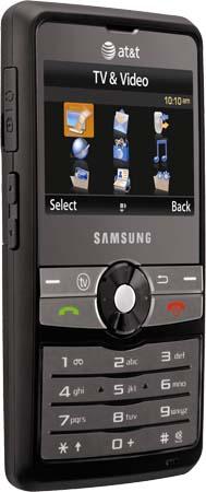 samsung-access-mobiledia.jpg