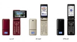 Japan Bringing Its Mobile Tech Overseas, Including Wallet Phone