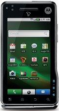 Cincinnati Bell Lists Motorola MOTOROI as Milestone XT720