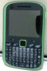 Motorola WX404 Revealed By Bluetooth SIG