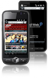 uZard Flash-Enabled Mobile Browser Beta for Windows Mobile and BlackBerry