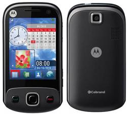 Motorola Announces EX300 Midrange Touch Device with BREW MP