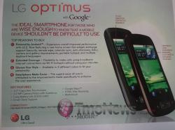 T-Mobile LG Optimus to Feature UMA