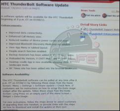 Thuderbolt MR2 employee info