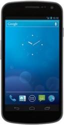 Verizon Cuts Price of Galaxy Nexus to $99, Still No Sign of Jelly Bean Update