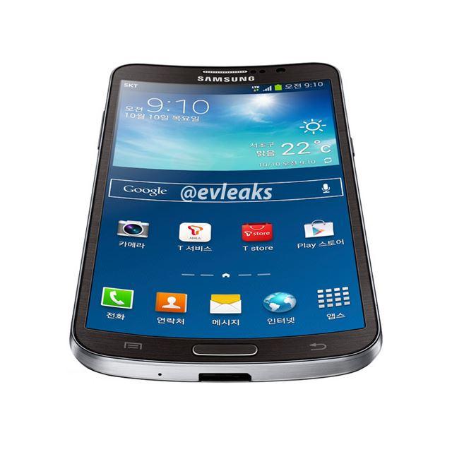 Samsung Curved Galaxy 1