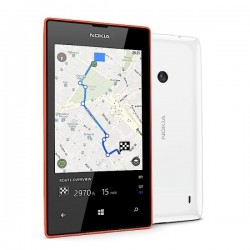 Nokia Announces Lumia 525, Confirms No Plans For US Release