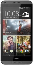 QVC Lists Virgin Mobile HTC Desire 816 For Pre-Order Ahead Of Announcement