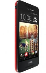 Verizon Announces HTC Desire 612 Launch For Thursday