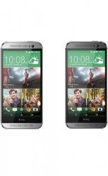 Verizon HTC One M8 Lollipop Update Enables Band 4 XLTE Coverage Access